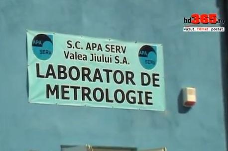 Centrul de metrologie al Apa Serv s-a redeschis