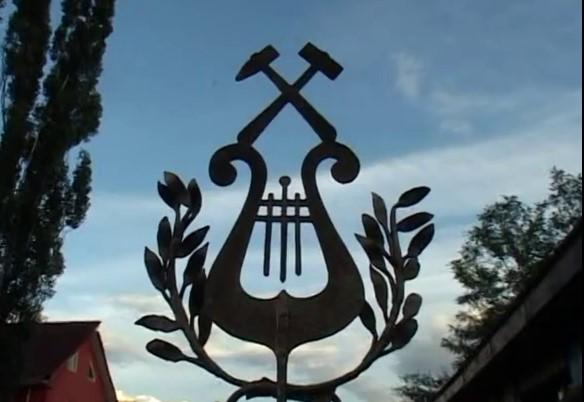Monumentul Foișorului Pierdut
