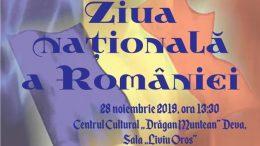 Ziua Națională a României la Biblioteca Județeană