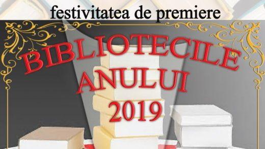 Bibliotecile Anului – festivitatea de premiere