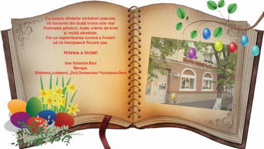 Biblioteca Județeană vă urează sărbători fericite!